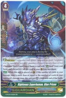 Cardfight!! Vanguard TCG - Righteous Superhuman, Blue Prison (G-FC03/