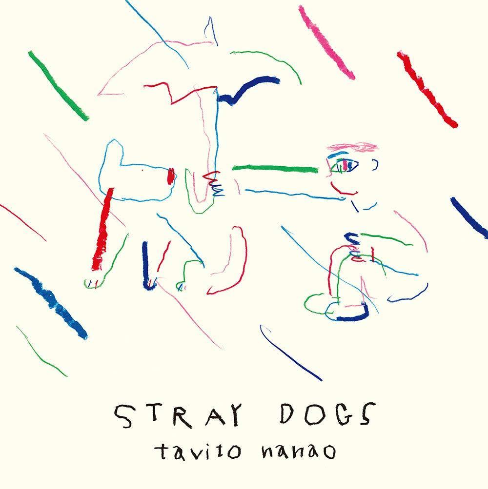 「七尾旅人 stray dogs」の画像検索結果