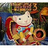 STUART LITTLE 3 CARTOON VCD ***IMPORTED FROM HONG KONG***
