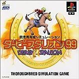 Derby Stallion '99 [Japan Import Video Game]