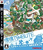 Katamari Damacy Tribute [Japan Import]