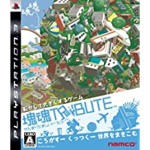 Katamari Damacy Tribute [Japan Import]