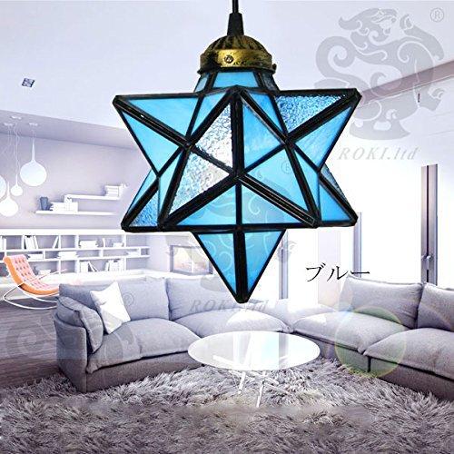 Blue Glass Mini Pendant Chandelier - Transitional Moravian Star Ceiling Pendant - 7 5/8