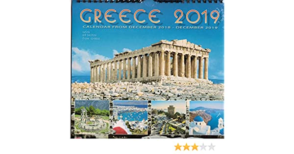 greek wall calendar 2019 greece toubis 5204878500449 amazoncom books