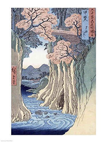 The monkey bridge in the Kai province by Utagawa Hiroshige Art Print, 18 x 24 inches