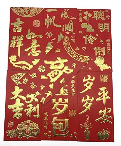 Red buste, Louzedaya tradizionale rosso buste per Capodanno cinese cinese matrimonio laurea compleanno e Baby Gift Pocket Money Lucky Hong bao rosso confezione Lai see 16x 8,4cm, confezione da 28