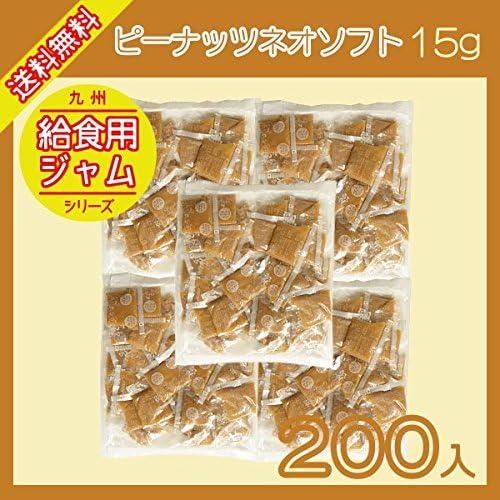 ピーナッツネオソフト(15g×200袋)
