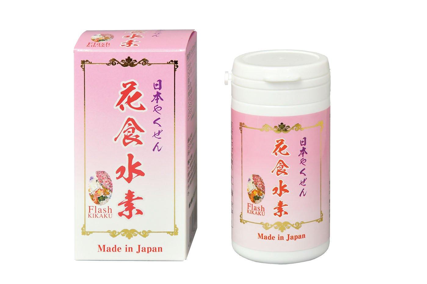 日本やくぜん 花食水素 B079L6849H