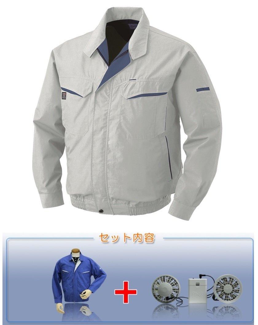株式会社空調服製 綿ポリ混紡ワーク空調服  (ウェア、ワンタッチファングレー2個、ケーブル、電池ボックスのセット) B0798LNHM4 5L|シルバー シルバー 5L