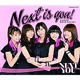 Next is you!/カラダだけが大人になったんじゃない(通常盤A)