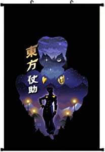 Anime & Josuke Crazy Diamond Classic Anime Living Room Bedroom Home Decoration Gift Fabric Wall Scroll Poster (24x36) Inches