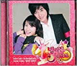 [CD]ビリー・ジーン私を見て OST (韓国盤)