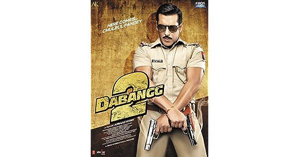 Amazon co uk: Watch Dabangg 2   Prime Video