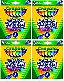 Crayola 682055232942 Washable Crayons, Large, 8 Colors/Box (52-3280) (4), 4 Pack
