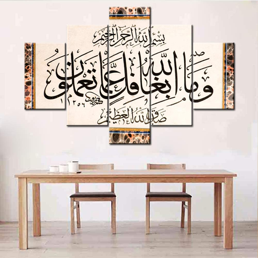 Islamic Calligraphy Wall Art for Living Room Islam Koran Canvas Painting Mecca Religion Picture Poster Contemporary Artwork Rustic House Decoration Giclee Framed Ready to Hang 5 Panel(60Wx40H inches)
