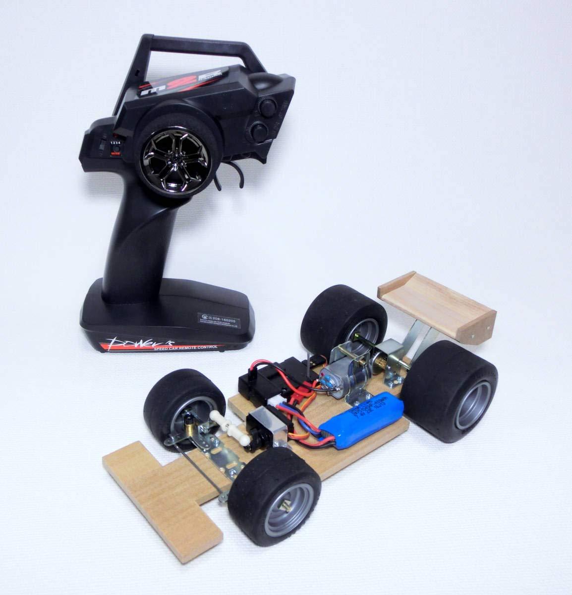 タミヤ 楽しい工作 NO.35 F-1工作基本セット 改造ラジコン バッテリー+充電器付 フルセット B07ST7XKLG