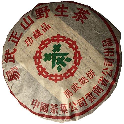 2000 Yiwu Zhengshan Ripe Pu-erh Aged Tree Wild Tea Collection Puerh Tea - Long Life Tea Dry