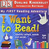 My First Reading Adventure: I Want to Read 1.1