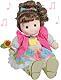 Old Fashioned Hanna Musical Girl Rag Doll with Motion Wind Up Toy - Pink Polka Dot Fabric Material Flowers Pattern Dress Brown Curly Hair with Bow - Holding a Sunflower - Collectible Keepsake Unique Birthday Gift for Daughter Granddaughter Niece