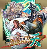 Sangokushi Taisen Ten [Japan Import]