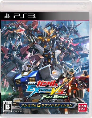 機動戦士ガンダム EXTREME VS. FULL BOOST プレミアムGサウンドエディションの商品画像