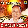 Best of Dr Rajkumar - O Malle Hoove