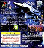 Space Battleship Yamato: Ai no Senshi-tachi [Japan Import]