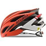 Giro Savant MIPS Helmet (Matte Dark Red, Small (51-55 cm))