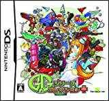Toys : GG Series Collection [Japan Import]