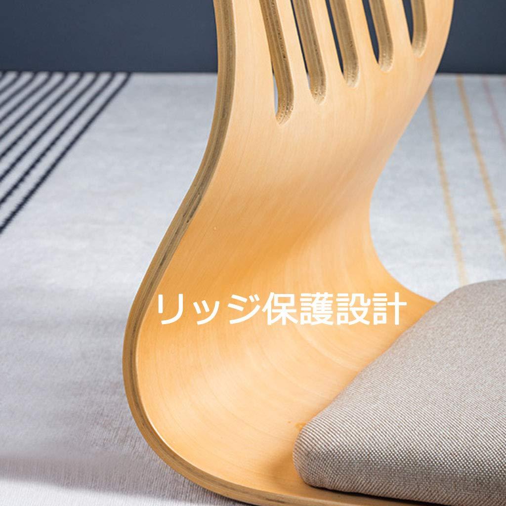 Tocadores vardagsrum golvstol tyg dyna spelstol med ryggstöd naturligt trä laminerad plywood ergonomisk design för meditation yoga fritid röd grön maxbelastning 100 kg Grå