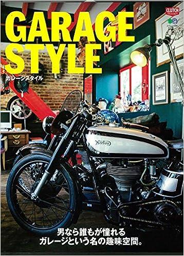GARAGE STYLE (CLUCH BOOKS)