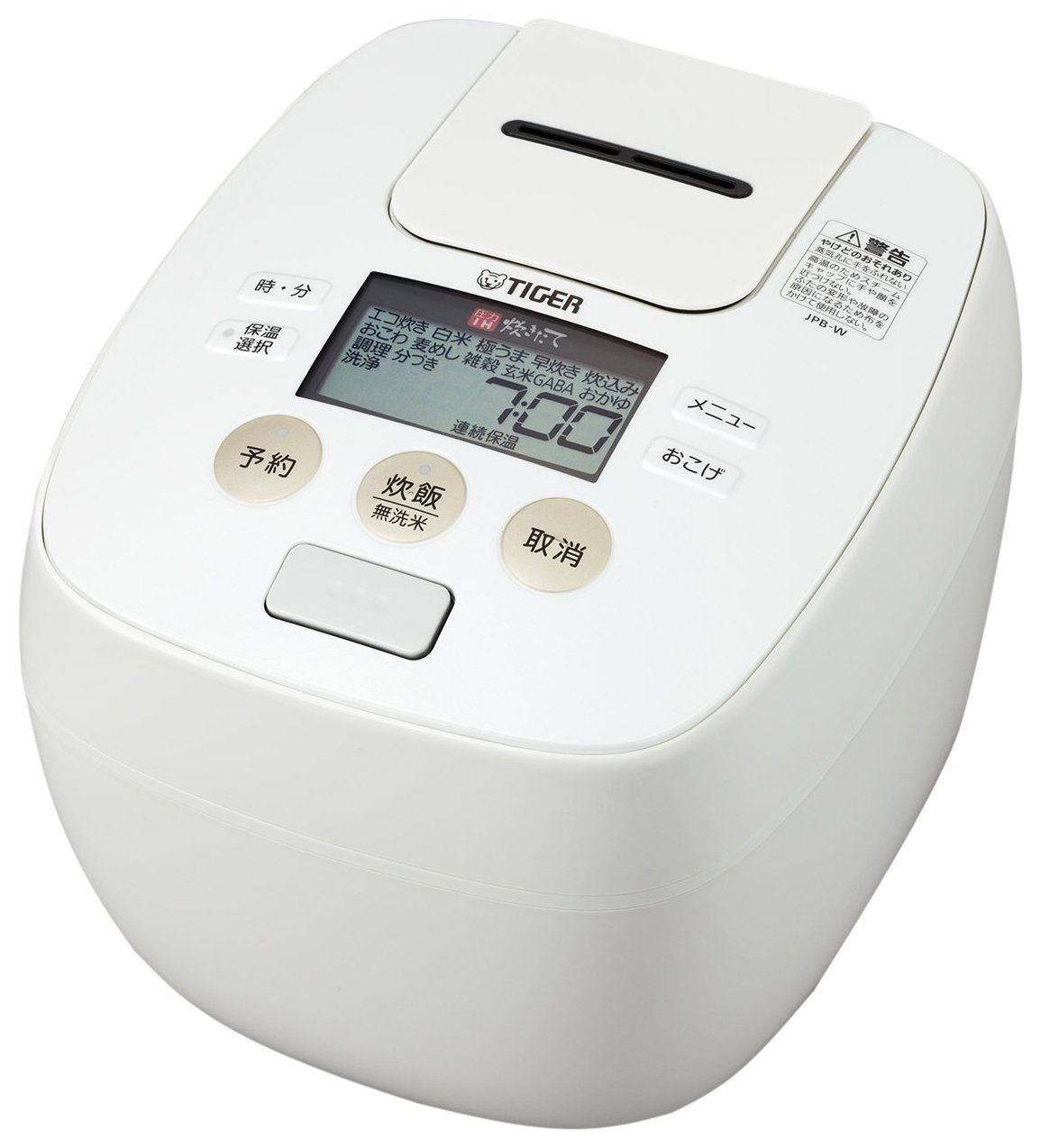 TIGER IH pressure rice cooker cooked (5.5 Go cook) JPB-W100-W White