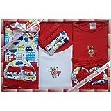 Baby Station Mini Berry Gift Set-13 Pcs (Red) NEW BORN (Print May Vary)