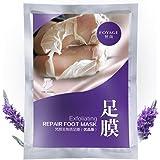 FOYAGE 梵颜 去角质足膜 1对装40ml *3 Repair Foot Mask (升级优品版)一次即蜕型(升级 去死皮老茧 蜕皮脱皮滋养脚膜 不含水杨酸)