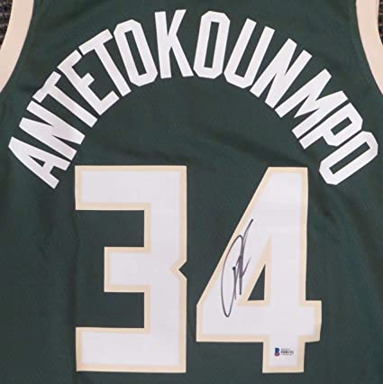 4ceb5271aa1 Milwaukee Bucks Greek Freak Giannis Antetokounmpo Autographed Green  Authentic Swingman Jersey Size 52 Beckett BAS