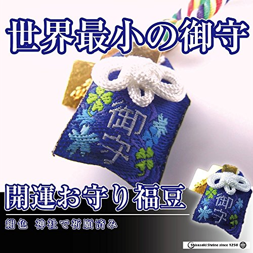 [해외]행운 부적 福豆 紺 이와쿠니에 자리잡는 신전 시 라 사키 하 치만 궁에서 기원 된 / Praying at Shirasaki Hachiman-gu shrine to enshrined in the dark blue Iwakuni