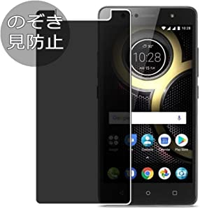 Synvy Privacy Screen Protector Film for Lenovo K8 Plus Anti Spy Protective Protectors [Not Tempered Glass]