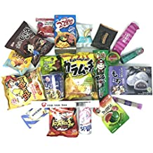 Deluxe Asian Snack Box (20 Count) | Variety Assortment of Japanese Candy, Korean