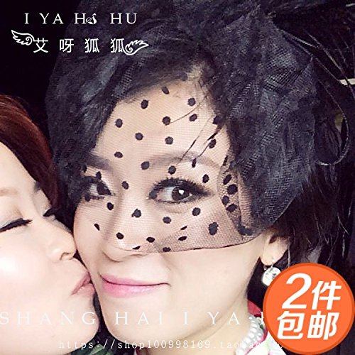 Pin Shaped Hat (usongs Custom black lady small heart-shaped pearl net yarn feather hat hairpin headdress covering her face stage side hot folder)