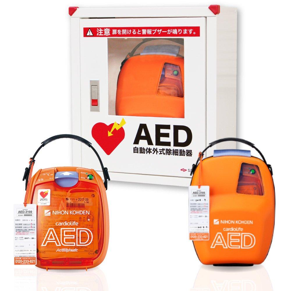 【2018A/W新作★送料無料】 AED AED 自動体外式除細動器 カルジオライフ AED-3100 本体+収納ケースのお得セット AED-3100【本体 AED-3100、電極パッド、キャリングケース 101-233、三和製作所 AED収納ボックス 壁掛タイプ 101-233】日本光電 B07F3XY8CX, La mia Vita:86defdd5 --- sinefi.org.br