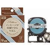 キングジム テープカートリッジ テプラPRO りぼん 12mm SFR12BK スカイブルー