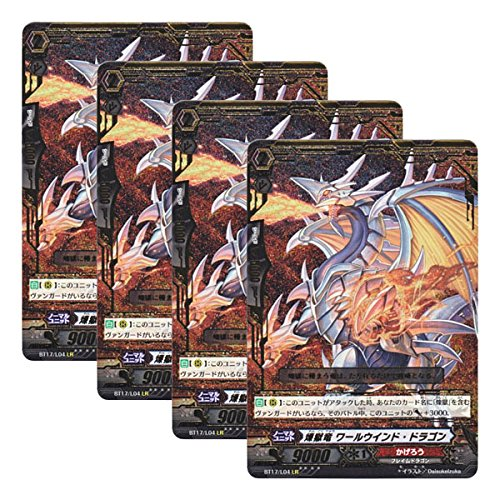 4枚 ヴァンガード 日本語版 BT17/L04 煉獄竜 ワールウインドドラゴン (LR) B00MJN4MLE