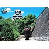 QUOカード くまモン 熊本城 クオカード
