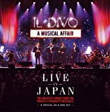 Music : A Musical Affair: Live in Japan