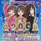 Idolmaster Cinderella Girls magical swing 01 THE IDOLM @ STER Imus figure Gacha Bandai (with bonus all five Furukonpu set + DP mount)
