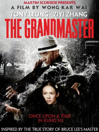 The Grandmaster (In Chinese w/ English Subtitles) (The Master Of The House Chinese Drama)