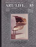 img - for Art/Life 84 Volume 4 Number 2 Communication for the Creative Mind book / textbook / text book