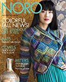 Noro Knitting Magazine 17, Fall-Winter 2020-21