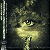 Core by Persefone (2006-08-23)
