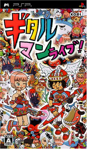Gitaroo-Man Live! [Japan Import] by Koei